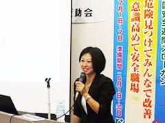 長坂 麻須美